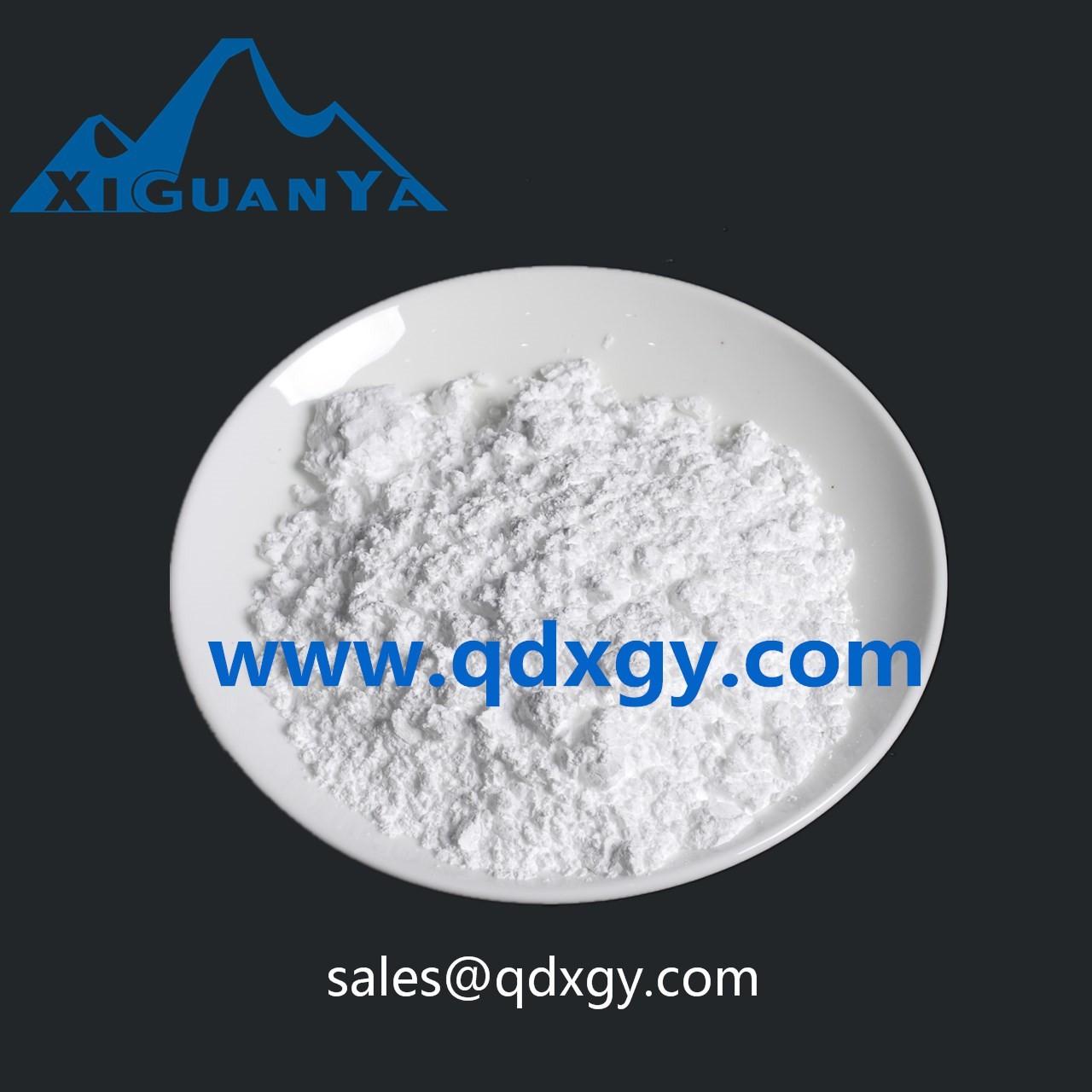 Qingdao Xiguanya Mining Industry Co.,Ltd